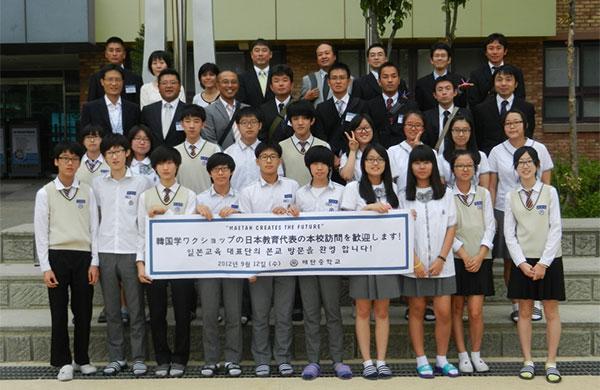 日本教育者韓国学ワークショップ...